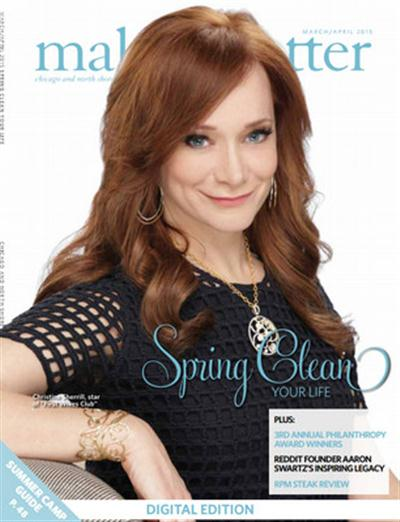 MIB March-April 2015 Cover