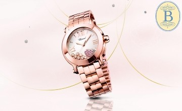 Chopard Happy Sport Women's Watches
